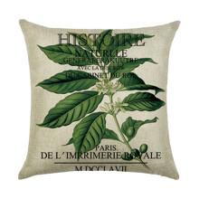 Подушка декоративная Кофейный куст 45 х 45 см оптом (код товара: 45943)