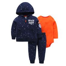 Комплект для мальчика 3 в 1 Глубокий космос (код товара: 46069)