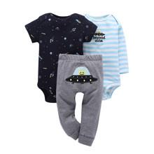 Комплект для мальчика 3 в 1 НЛО (код товара: 46078)