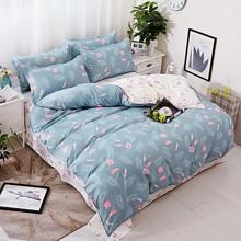 Уценка (дефекты)! Комплект постельного белья Фламинго в папоротниках (полуторный) (код товара: 46048)
