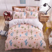 Уценка (дефекты)! Комплект постельного белья Розовая пустыня (двуспальный-евро) (код товара: 46015)