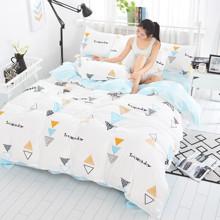 Уценка (дефекты)! Комплект постельного белья Треугольник (двуспальный-евро) (код товара: 46038)