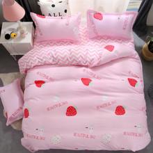 Комплект постельного белья Клубника (двуспальный-евро) (код товара: 46120)