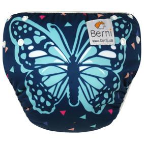 Многоразовые трусики для плавания (код товара: 46178): купить в Berni