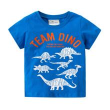 Футболка для мальчика Динозавры (код товара: 46214)