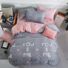 Комплект постельного белья Ты и Я (двуспальный-евро) (код товара: 46282)