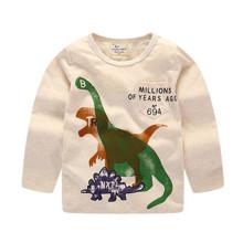 Лонгслив для мальчика Динозавры (код товара: 46206)