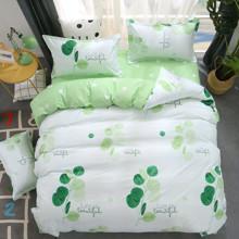 Уценка (дефекты)! Комплект постельного белья Зеленая ветвь (двуспальный-евро) (код товара: 46261)