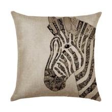 Подушка декоративна Зебра 45 х 45 см (код товара: 46341)
