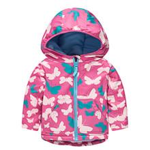 Куртка для девочки Бабочки (код товара: 46561)