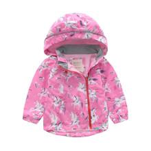 Куртка для девочки демисезонная Единороги (код товара: 46565)