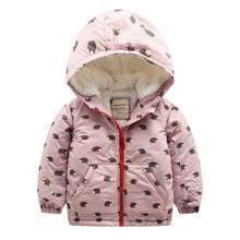 Куртка для девочки Ежики (код товара: 46559)