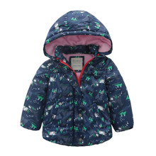 Куртка для девочки Лес (код товара: 46568)