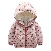 Куртка для дівчинки Їжачки (код товара: 46559)