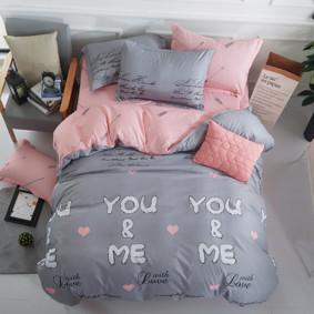Уценка (дефекты)! Комплект постельного белья Ты и Я (полуторный) (код товара: 46555): купить в Berni