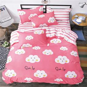 Уценка (дефекты)! Комплект постельного белья Улыбка облака (двуспальный-евро) (код товара: 46531): купить в Berni