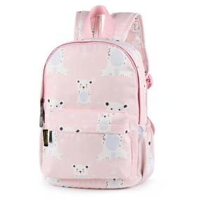 Рюкзак Белый  медведь (код товара: 46697): купить в Berni