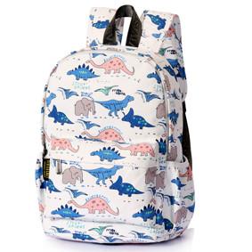 Рюкзак Динозавры (код товара: 46695): купить в Berni