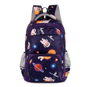 Рюкзак Космос (код товара: 46692): купить в Berni