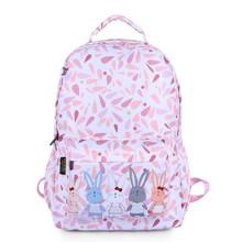 Рюкзак Милые кролики (код товара: 46681)