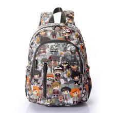 Рюкзак Подросток (код товара: 46699)