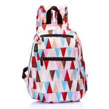 Рюкзак Треугольники (код товара: 46693)