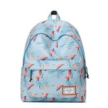 Рюкзак Летящие фламинго (код товара: 46773)