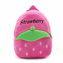 Рюкзак велюровый Клубника, розовый (код товара: 46726)