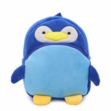 Рюкзак велюровый Пингвин (код товара: 46728)
