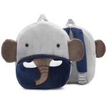 Рюкзак велюровый Слон (код товара: 46737)