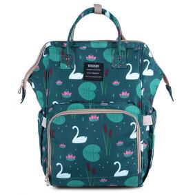 Сумка - рюкзак для мамы Лебединое озеро (код товара: 46705): купить в Berni