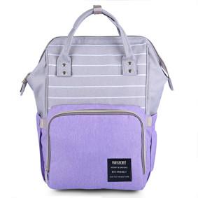 Сумка - рюкзак для мамы Полоска, фиолетовый (код товара: 46714): купить в Berni