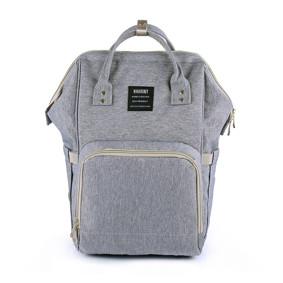 Сумка - рюкзак для мамы Серый (код товара: 46722): купить в Berni