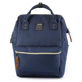 Сумка - рюкзак для мамы Темно - синий (код товара: 46720): купить в Berni