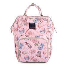 Сумка - рюкзак для мами Побачення (код товара: 46707)