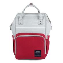 Сумка - рюкзак для мами Смужка, червоний оптом (код товара: 46715)