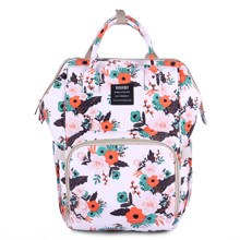 Сумка - рюкзак для мамы Цветы (код товара: 46708)