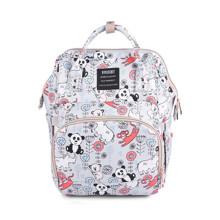 Сумка - рюкзак для мамы Панда, серый (код товара: 46713)