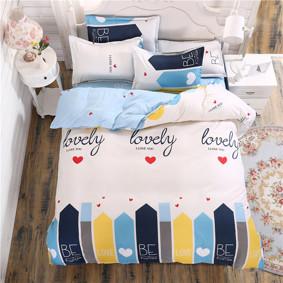 Уценка (дефекты)! Комплект постельного белья Любовь прекрасна (полуторный) (код товара: 46855): купить в Berni