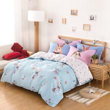 Уценка (дефекты)! Комплект постельного белья Олень и кролик (двуспальный-евро) (код товара: 46860)