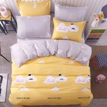 Уценка (дефекты)! Комплект постельного белья Семья из облаков (полуторный) (код товара: 46865)
