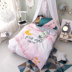 Уценка (дефекты)! Комплект постельного белья Спокойной ночи (полуторный) (код товара: 46858): купить в Berni