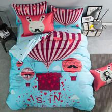 Уценка (дефекты)! Комплект постельного белья Воздушный шар (полуторный) (код товара: 46869)
