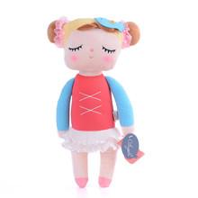 Мягкая кукла Angela Ballerina, 34 см (код товара: 47079)