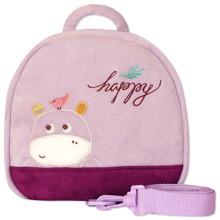 Рюкзак Щасливий бегемотик (код товара: 47065)