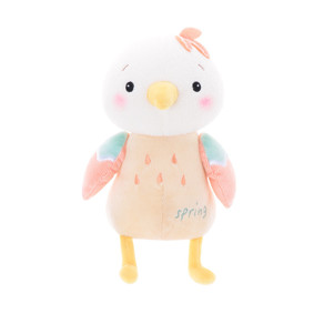 Мягкая игрушка Цыпленок в персиковом, 22 см (код товара: 47139): купить в Berni