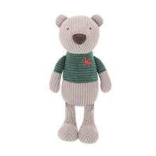 Мягкая игрушка Мишка в зеленом, 25 см (код товара: 47131)