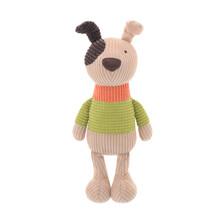Мягкая игрушка Пес, 25 см (код товара: 47132)
