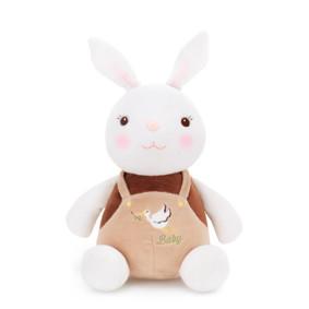 Мягкая игрушка Tiramitu Brown, 28 см (код товара: 47176): купить в Berni