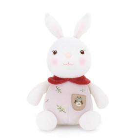 Мягкая игрушка Tiramitu Pink, 28 см (код товара: 47177): купить в Berni